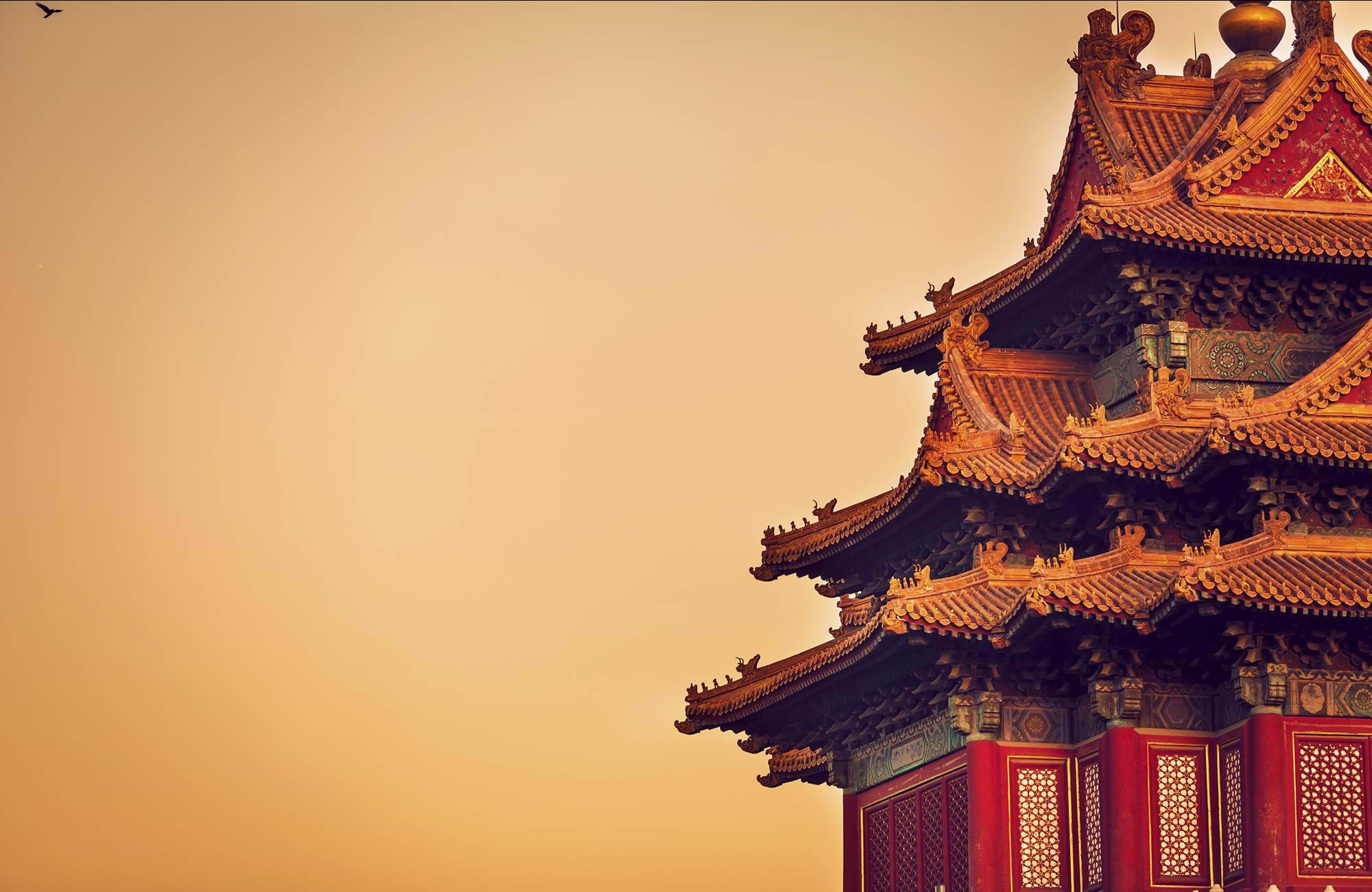 beijing-the-forbidden-city-close-up-cover